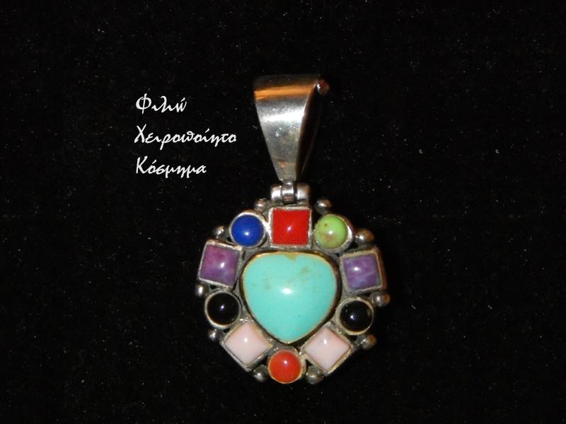 Μενταγιόν με διάφορες Ημιπολύτιμες πέτρες από Ασήμι 925 - Praktiko Spiti e51c3e3ff71
