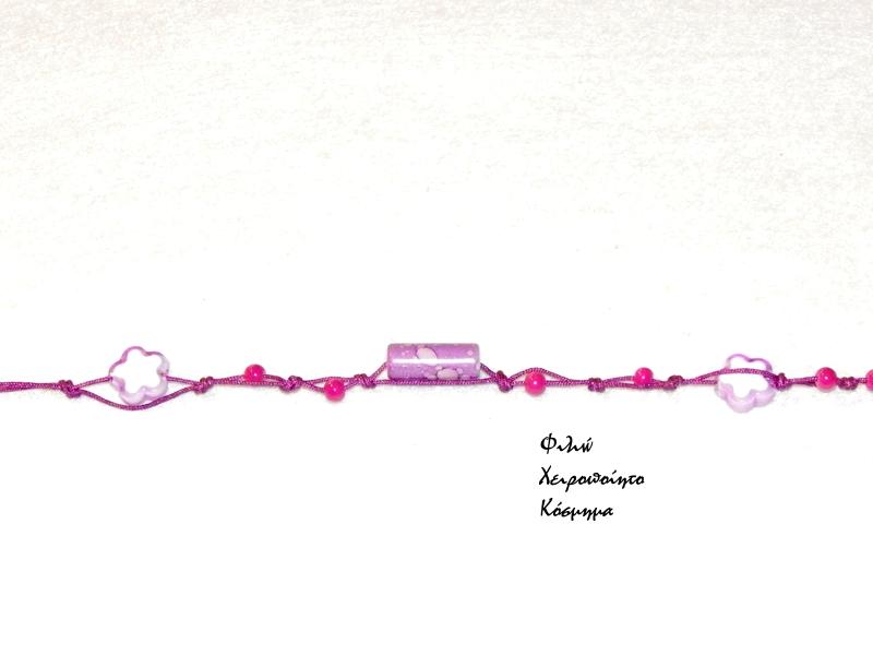 Βραχιόλι ποδιού με μωβ Κορδόνι και σχέδια σε αποχρώσεις του Μωβ ... af50043bdfc